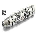 Engraved eGo-T 650mAh Battery K2 - Ancient Egypt ( Famous Tech )
